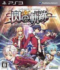 Sen no kiseki boxart ps3