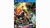 Soul sacrifice delta jp box