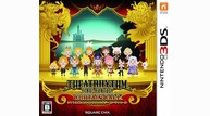 Theatrhythm final fantasy curtain call boxart 656x580