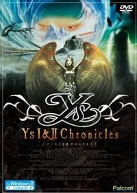 Ys chronicles box jp