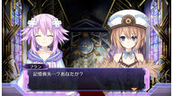 Nep re1 ss%283%29