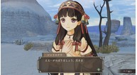 Atelier shallie alchemists of the dusk sea 3