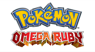Omega ruby logo