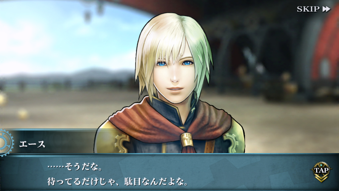 final fantasy type 0 android