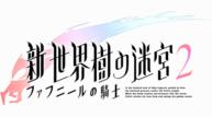Eou2 logo