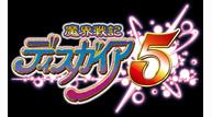 Disgaea_5_logo
