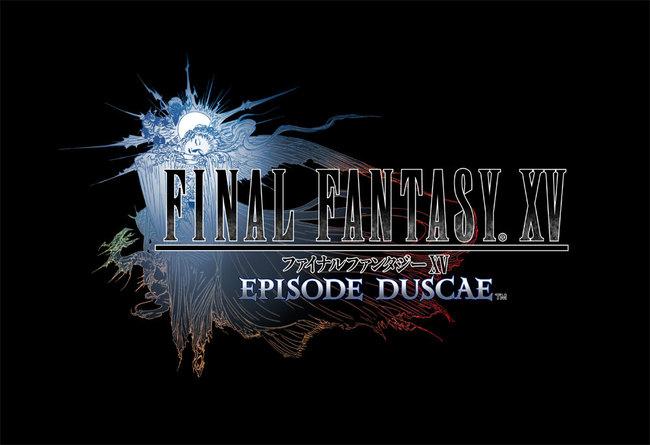FFXV_duscae.jpg
