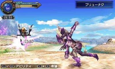 More Final Fantasy Explorers screenshots show off Dragoons