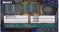 D5_jan052015_09