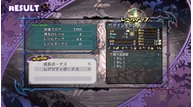 D5_jan052015_23