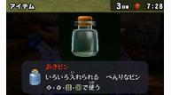 Mm3d_jan222015_12