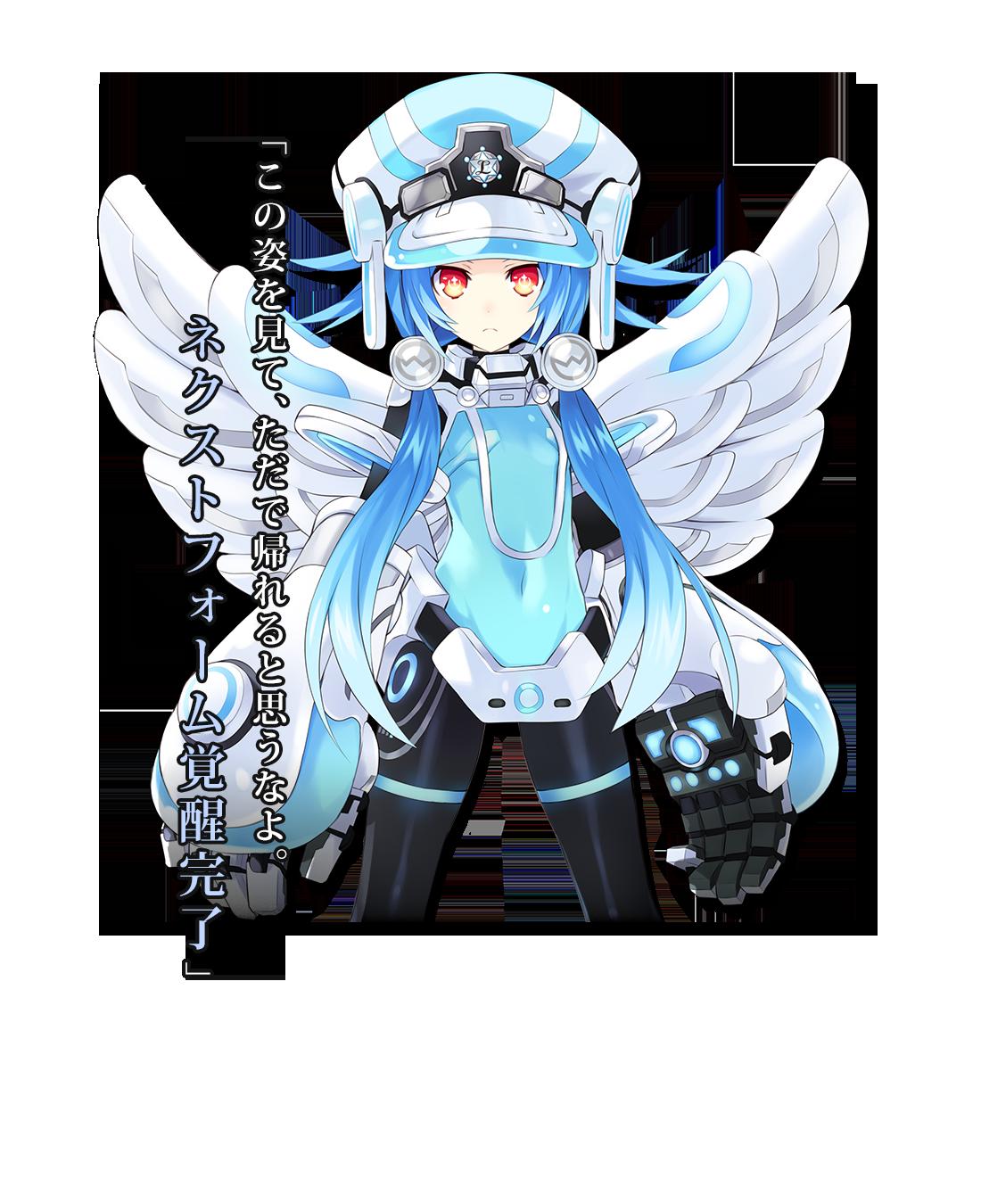 Hyperdimension Neptunia Victory II - CPU Goddess 'NEXT ...