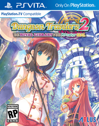 Dt2 vita promo coversheet high