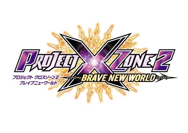 PxZ2_LogoJP.jpg