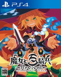 Whkr box jp