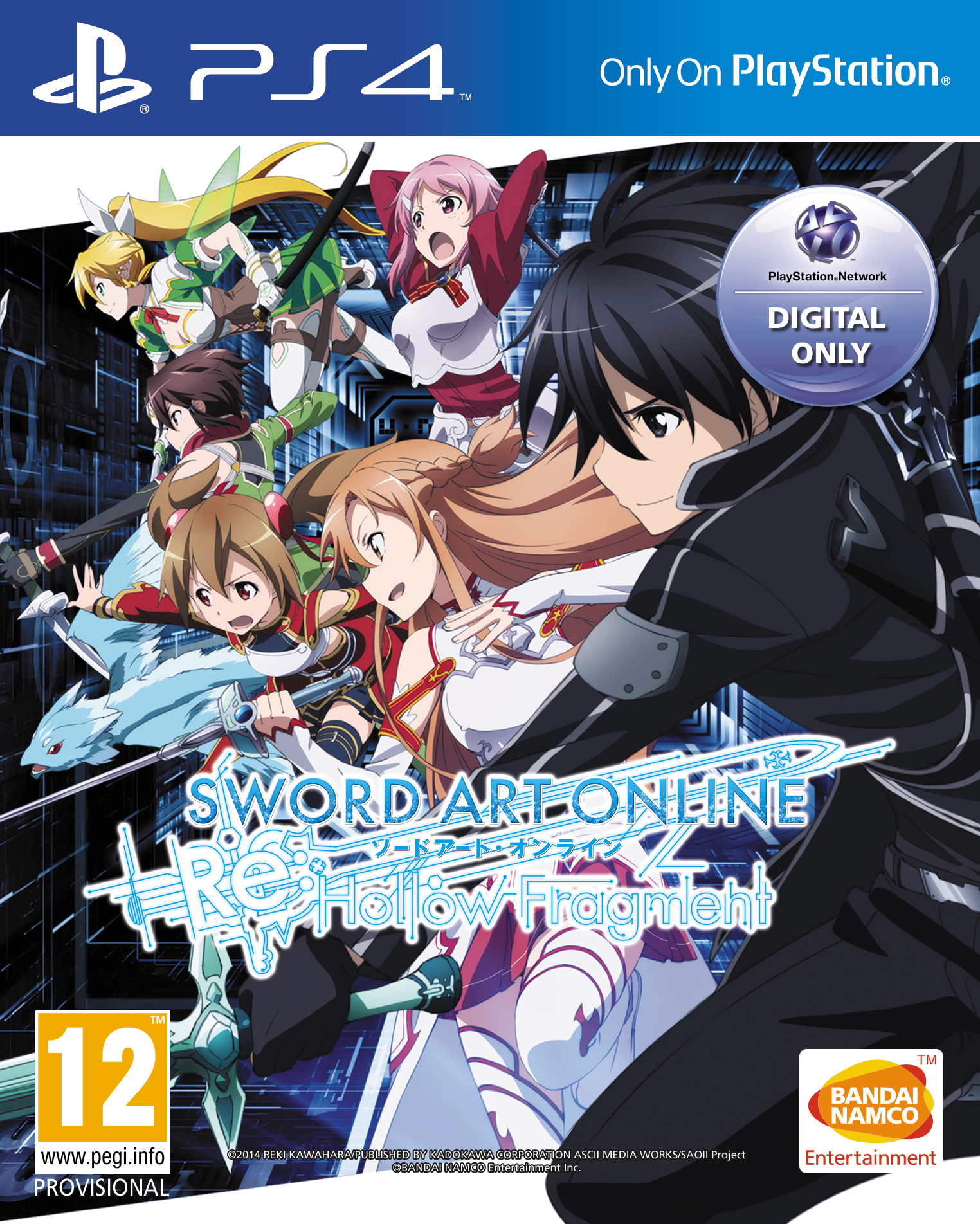 Sword art online hollow fragment dating
