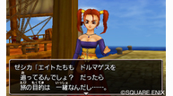 Dqviii3ds may272015 09