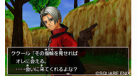 Dqviii3ds may272015 10