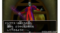 Dqviii3ds may272015 12