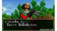 Dqviii3ds may272015 15