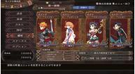 Grand kingdom scan01
