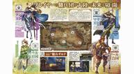 Grand kingdom scan03