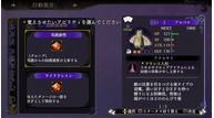 Ynnk 6 14 15 screen032