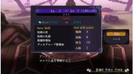 Ynnk 6 14 15 screen042
