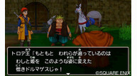 Dq8_3ds_62415_001