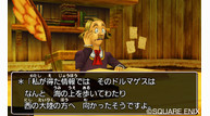 Dq8_3ds_62415_002