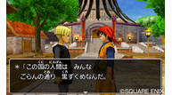Dq8_3ds_62415_006