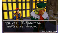 Dq8_3ds_62415_008