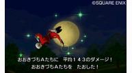Dqviii_3ds_jul012015_07