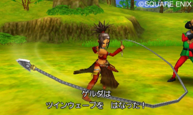 Here Are The Changes And Additions To Dragon Quest Viii On 3ds Rpg