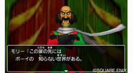 Dq8_3ds_july272015_02