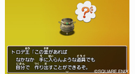 Dq8_3ds_july272015_04