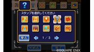 Dq8_3ds_july272015_06