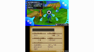 Dq8 3ds july272015 14