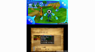 Dq8 3ds july272015 15