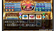 Dq8_3ds_july272015_20