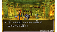 Dq8 3ds july272015 31