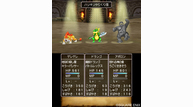 Dq8 3ds july272015 36