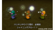 Dq8_3ds_july272015_37