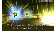 Dq8_3ds_july272015_38