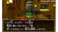 Dq8 3ds july272015 41