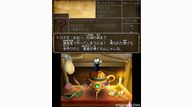 Dq8 3ds july272015 44
