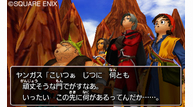 Dq8 3ds aug122015 02