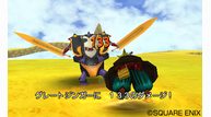 Dq8 3ds aug122015 03