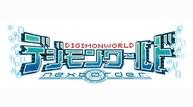 Dwno logo