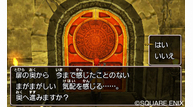 Dq8_3ds_aug192015_03